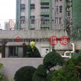 Chung Pak House (Block A) Hong Pak Court|松柏閣 (A座)