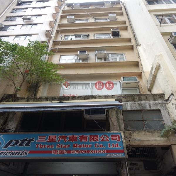 9 King Sing Street (9 King Sing Street) Wan Chai|搵地(OneDay)(2)