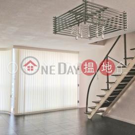 3房2廁,極高層《慧莉苑出售單位》