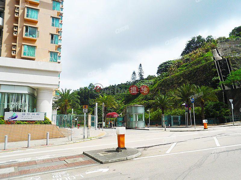 Tower 17 Phase 3 Ocean Shores | 2 bedroom High Floor Flat for Sale | Tower 17 Phase 3 Ocean Shores 維景灣畔 3期 17座 Sales Listings