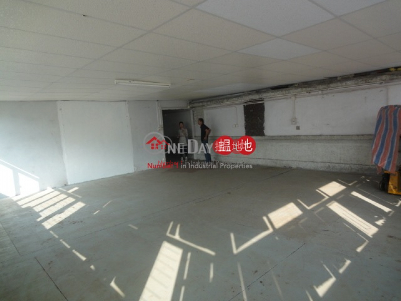 Property Search Hong Kong   OneDay   Industrial, Rental Listings GOLDEN DRAGON INDUSTIAL CENTRE