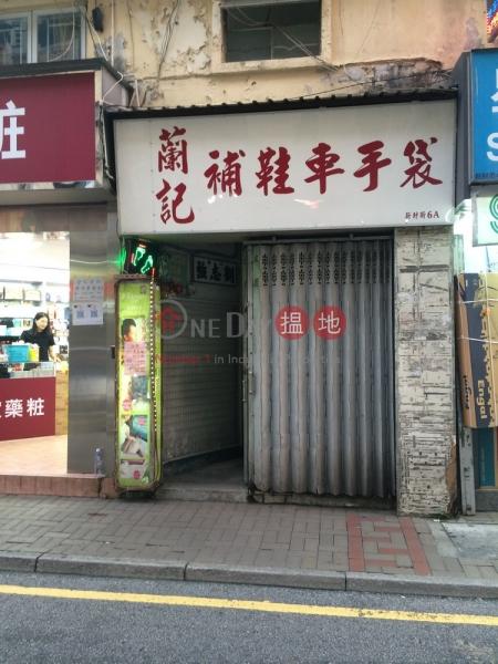 新財街8號 (San Tsoi Street 8) 上水|搵地(OneDay)(1)
