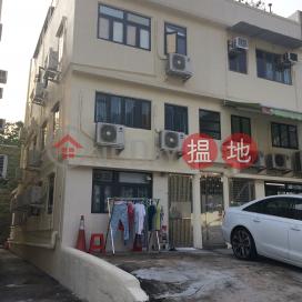 249 Wo Yi Hop Road|和宜合道249號