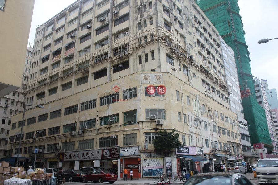 瑞英工業大廈 (Sui Ying Industrial Building) 土瓜灣|搵地(OneDay)(4)