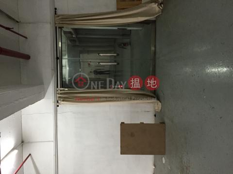 kwun tong industrial building|Kwun Tong DistrictKwun Tong Industrial Centre(Kwun Tong Industrial Centre)Rental Listings (greyj-03447)_0