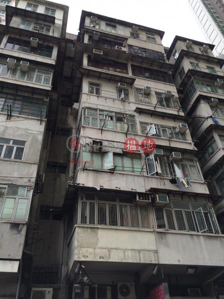 醫局街201A號 (201A Yee Kuk Street) 深水埗 搵地(OneDay)(1)