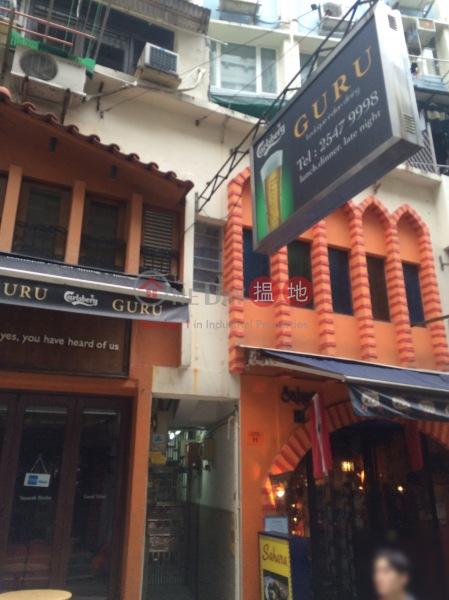 7-13 Elgin Street (7-13 Elgin Street) Soho|搵地(OneDay)(2)