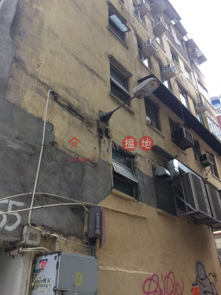 165 Queen\'s Road West (165 Queen\'s Road West) Sheung Wan|搵地(OneDay)(3)