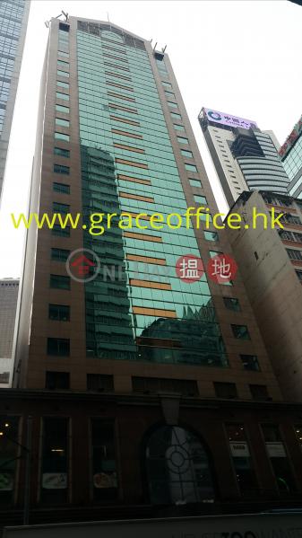 Wan Chai-OfficePlus@Wanchai, Office Plus at Wan Chai 協成行灣仔中心 Rental Listings   Wan Chai District (KEVIN-6304075965)