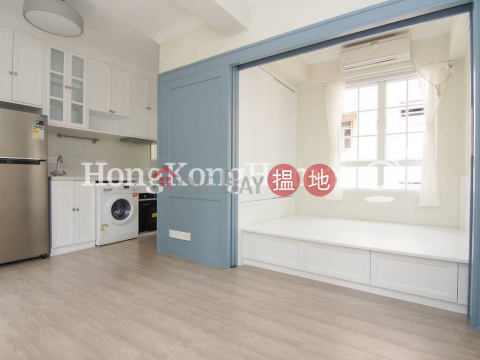 1 Bed Unit at Kam On Court | For Sale|Wan Chai DistrictKam On Court(Kam On Court)Sales Listings (Proway-LID142745S)_0