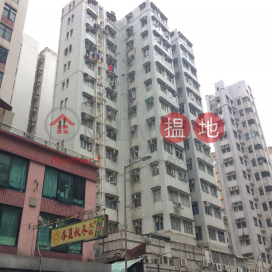 Hong Fook Building|康福樓
