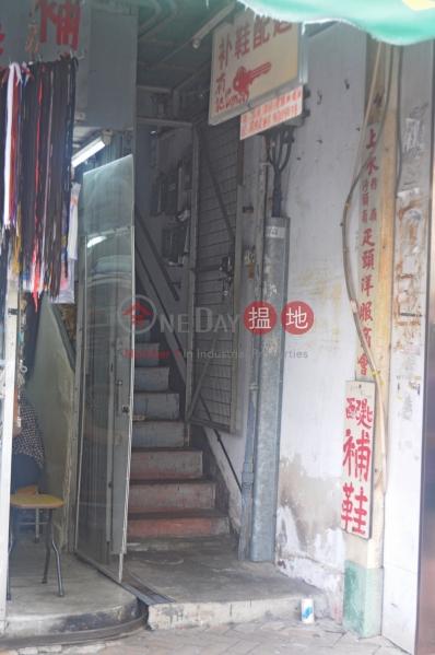 巡撫街5號 (Tsun Fu Street 5) 上水|搵地(OneDay)(1)