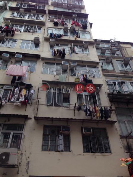 福榮街52號 (52 Fuk Wing Street) 深水埗|搵地(OneDay)(3)