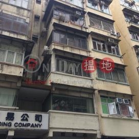 127 Yu Chau Street,Sham Shui Po, Kowloon