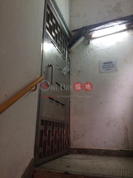 40-42 Cross Street (40-42 Cross Street) Wan Chai|搵地(OneDay)(2)