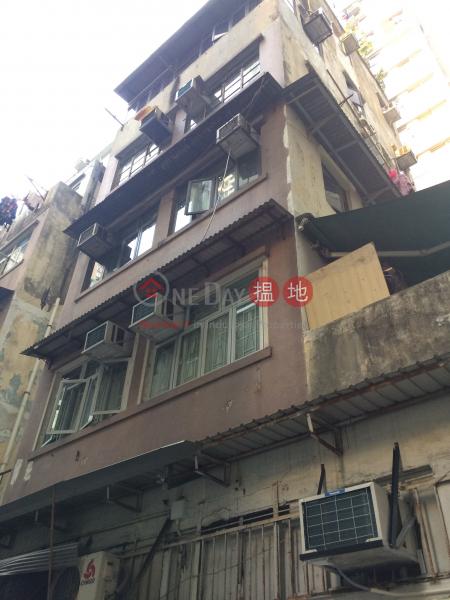 崇慶里1-1A號 (1-1A Sung Hing Lane) 西營盤|搵地(OneDay)(1)