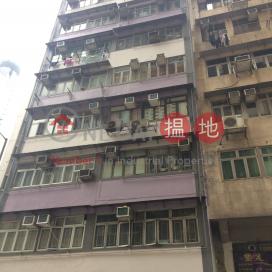 347 Queen\'s Road West,Sai Ying Pun, Hong Kong Island