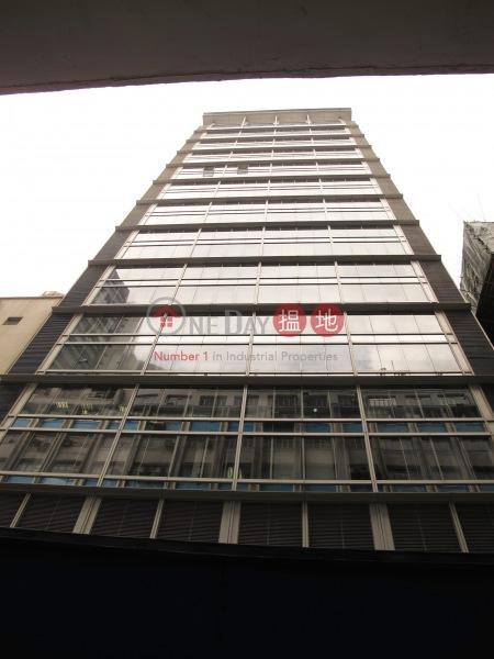 南豐工業大廈 (Nanfung Industrial Building) 觀塘|搵地(OneDay)(1)