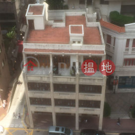 皇后大道東 188號,灣仔, 香港島