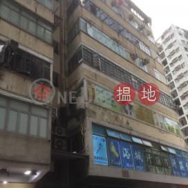 Kam Shing Building,Jordan, Kowloon