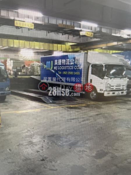 香港搵樓 租樓 二手盤 買樓  搵地   工業大廈-出租樓盤15呎樓底丶多貨梯丶可入大櫃車丶有貨台