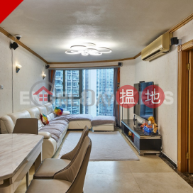 Expat Family Flat for Sale in Hung Hom