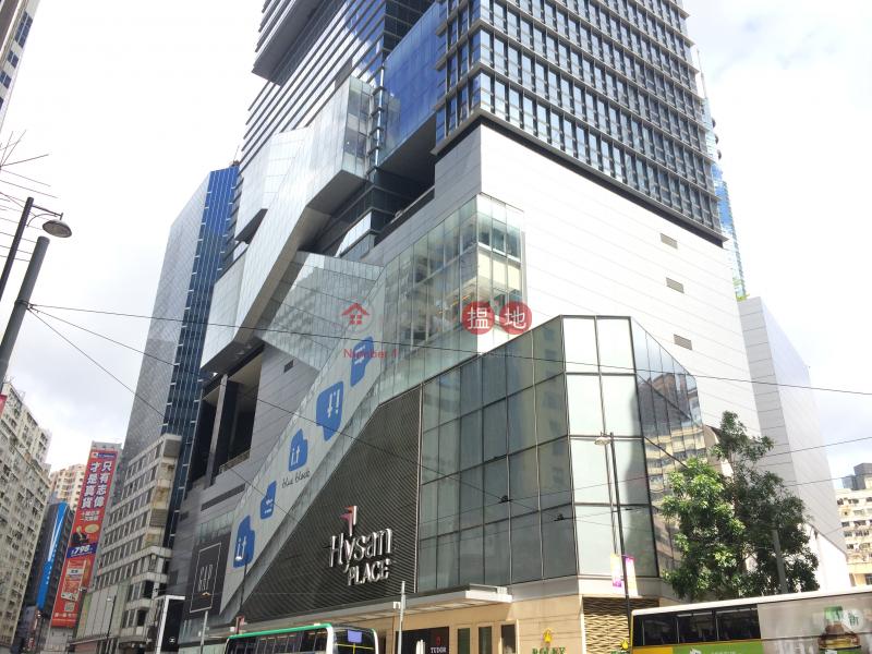 希慎廣場 (Hysan Place) 銅鑼灣|搵地(OneDay)(2)