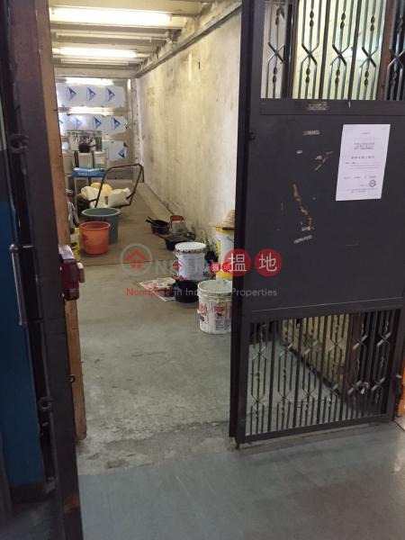 香港搵樓|租樓|二手盤|買樓| 搵地 | 工業大廈出租樓盤|金龍工業中心