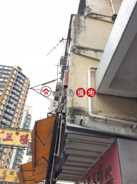 51 Hau Wong Road (51 Hau Wong Road) Kowloon City|搵地(OneDay)(3)