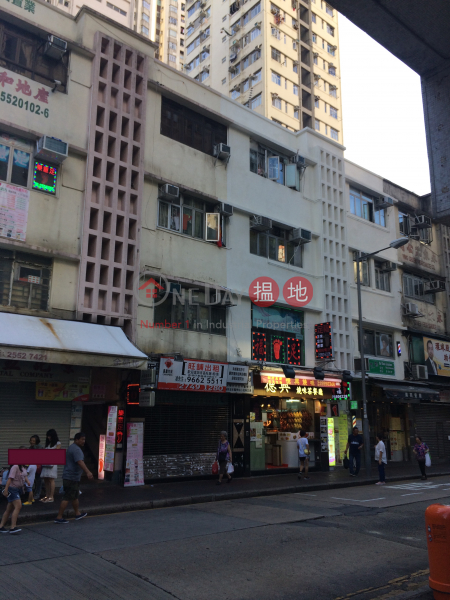 東勝道3號 (3 Tung Sing Road) 香港仔 搵地(OneDay)(1)