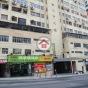 華寶工業大廈 (Grand Industrial Building) 葵青和宜合道159號|- 搵地(OneDay)(4)
