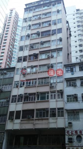 英華閣 (Ying Wah Court) 北角|搵地(OneDay)(1)