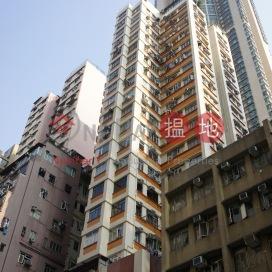 兆宜大廈,石塘咀, 香港島