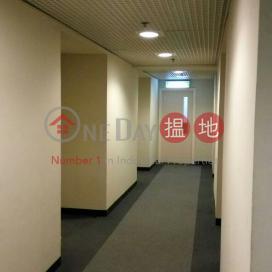 BENSON TWR Kwun Tong DistrictBenson Tower(Benson Tower)Rental Listings (LCPC7-9096212543)_0