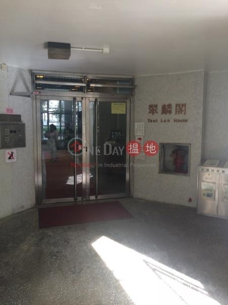 Tsui Lun House - Sui Lun Court (Tsui Lun House - Sui Lun Court) Tuen Mun|搵地(OneDay)(2)