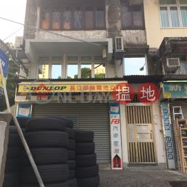 225 Wo Yi Hop Road|和宜合道225號