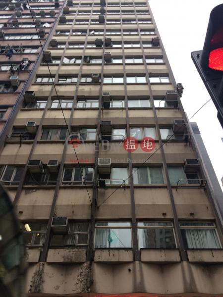 富德樓 (Foo Tak Building) 灣仔|搵地(OneDay)(1)