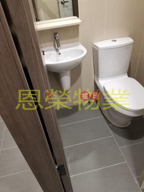 TEL: 98755238 Wan Chai DistrictMethodist House(Methodist House)Rental Listings (KEVIN-8498783435)_0