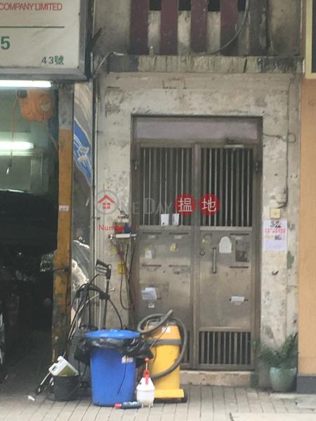 45 TAK KU LING ROAD (45 TAK KU LING ROAD) Kowloon City 搵地(OneDay)(2)