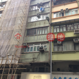 皇后大道西312號,西營盤, 香港島