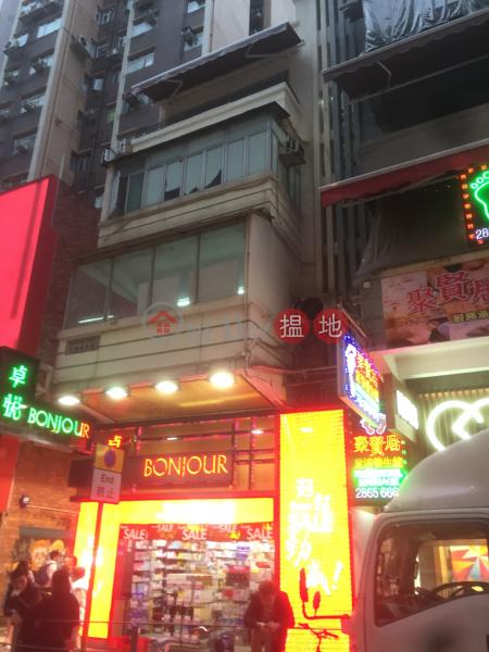 32A Granville Road (32A Granville Road) Tsim Sha Tsui|搵地(OneDay)(1)