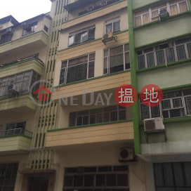 10 San Wai Street,To Kwa Wan, Kowloon