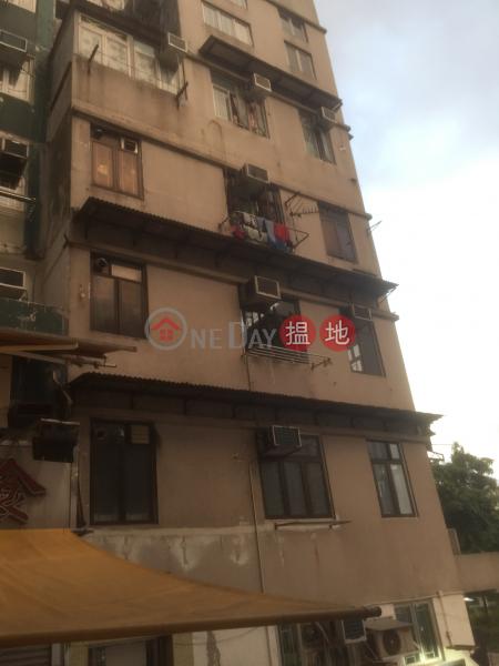 Gomme House (Gomme House) Tsz Wan Shan|搵地(OneDay)(1)