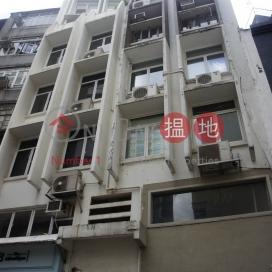 鴨巴甸街17-19號,蘇豪區, 香港島