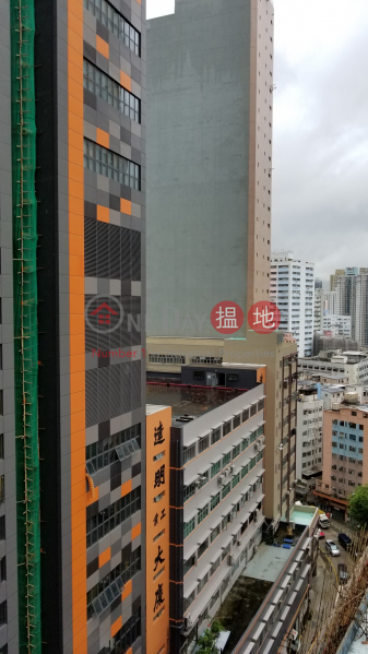 Koon Wo Industrial Building Middle Industrial | Rental Listings HK$ 20,600/ month