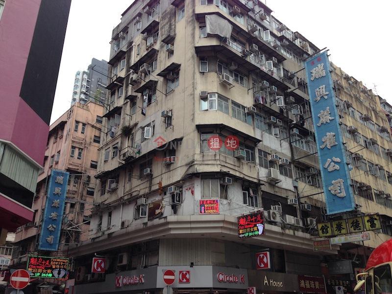 上海街146-150號 (146-150 Shanghai Street) 佐敦|搵地(OneDay)(2)