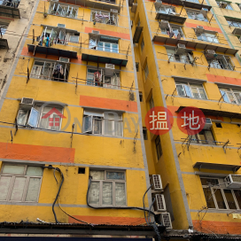 5 Tsun Fat Street,To Kwa Wan, Kowloon