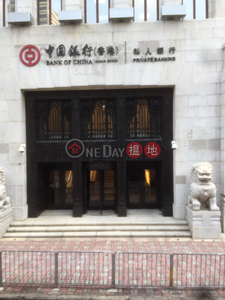 Bank of China Building (Bank of China Building) Central|搵地(OneDay)(2)