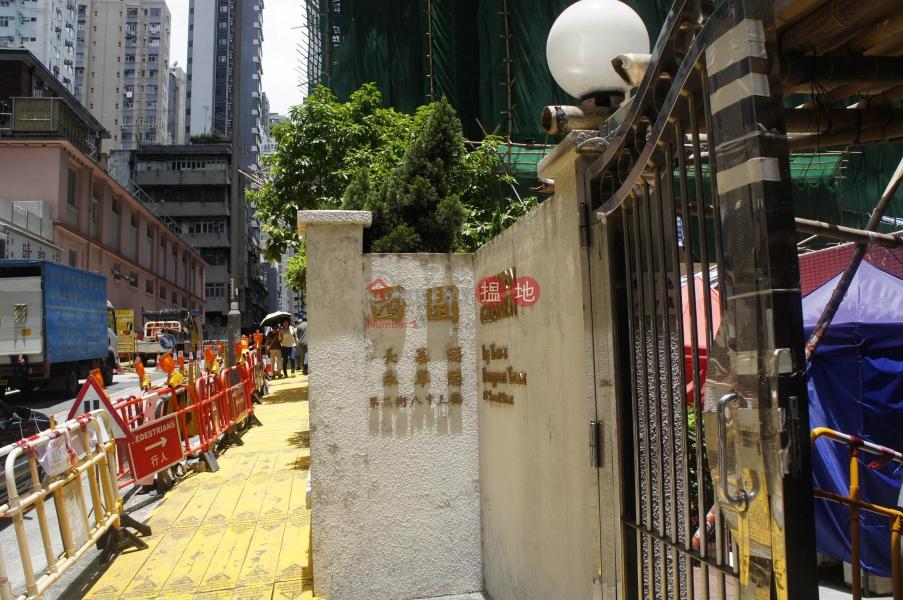Western Garden Evergreen Tower (Western Garden Evergreen Tower) Sai Ying Pun|搵地(OneDay)(2)