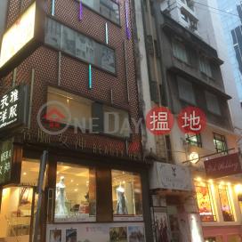 52 Kimberley Road,Tsim Sha Tsui, Kowloon